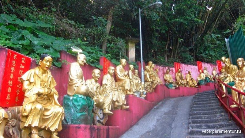 The Shatin Ten Thousand Buddhas Monastery