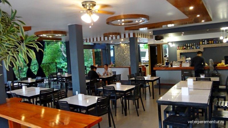 Jasz Bar & Restaurant