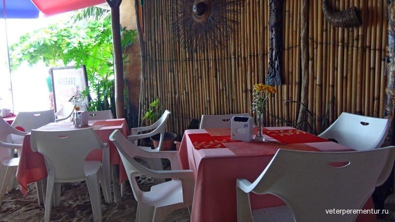 Hayahay Pizza Restaurant