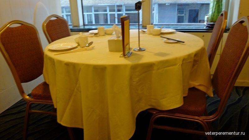 Prince court Szechuen Restorant