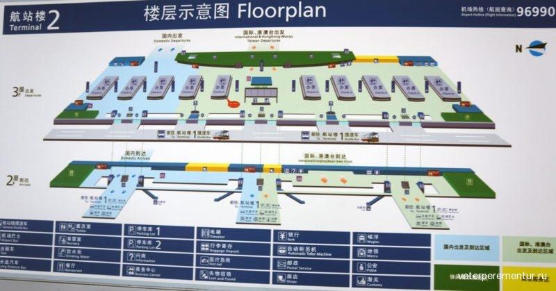 Схема_терминала 1 аэропорта Шанхая