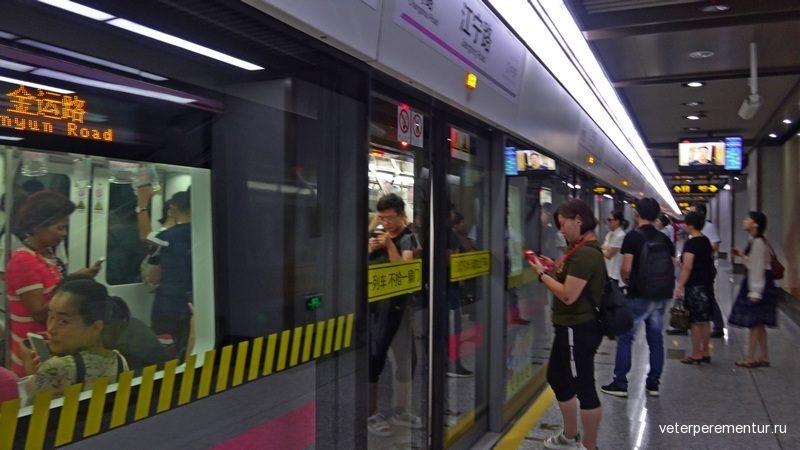 Метро Шанхая Shanghai