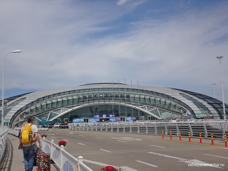 Wusongkou International Cruise Terminal