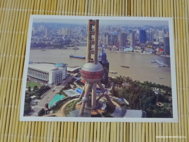 Открытка Шанхай