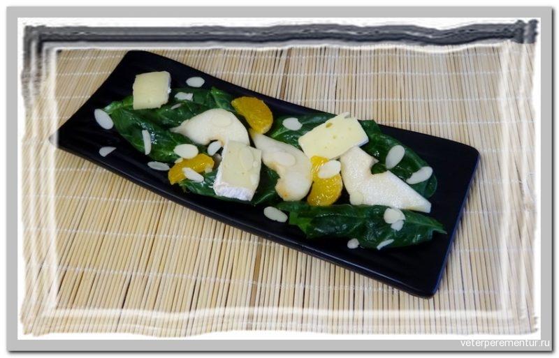 Салат из шпината и груши