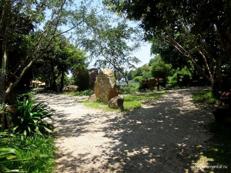 Вунгтау (Vung Tau)
