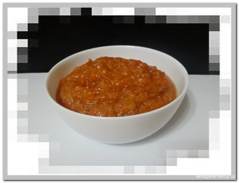 Икра из баклажанов, томатов и болгарского перца