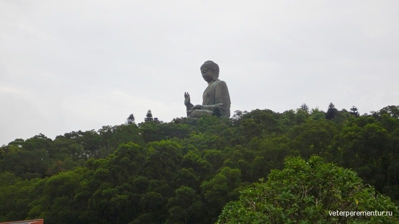 Lantau (Hong Kong)