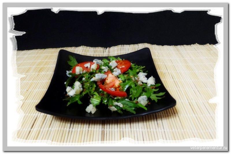 Салат из рукколы с сыром дор блю и орехами