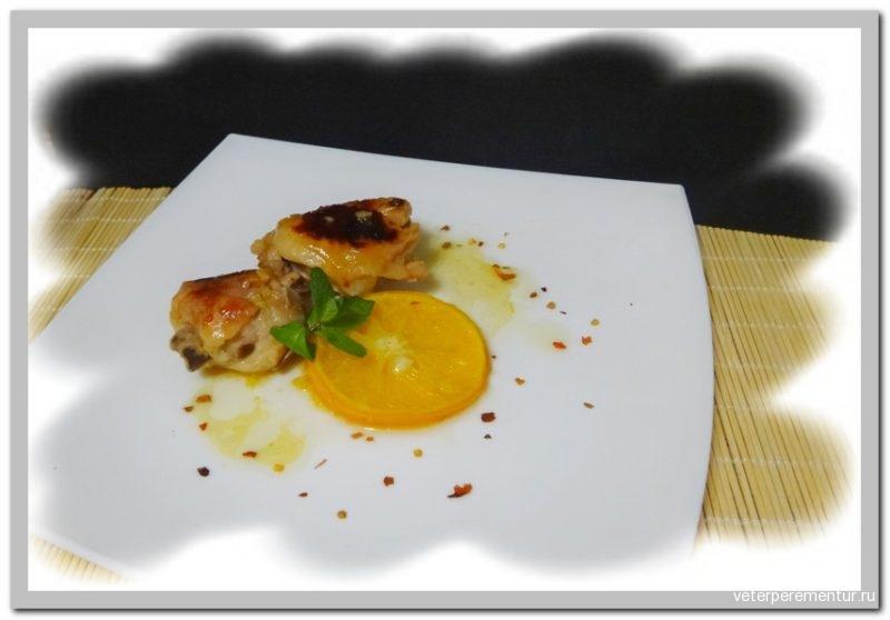 Курица с апельсинами