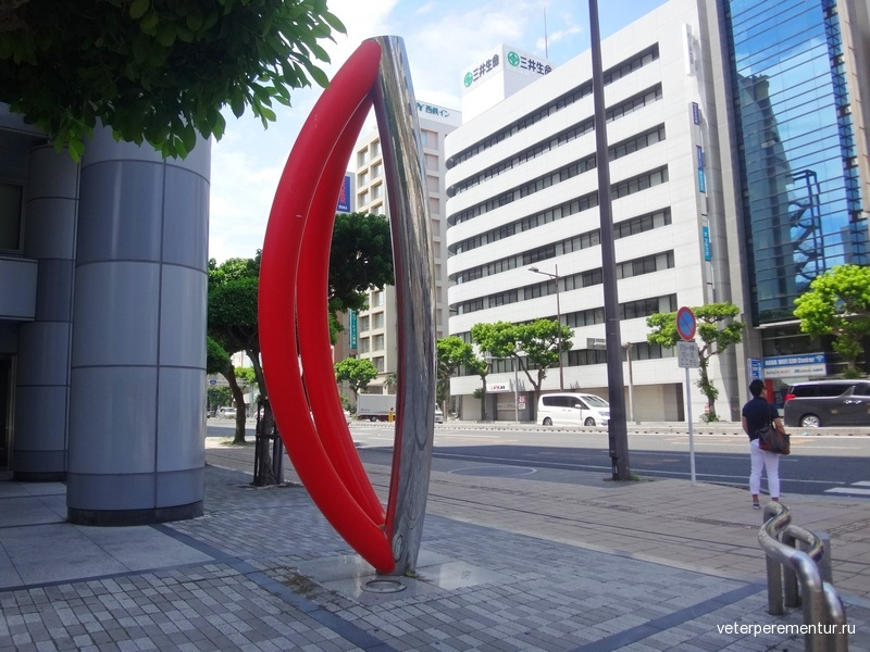 Наха, Окинава