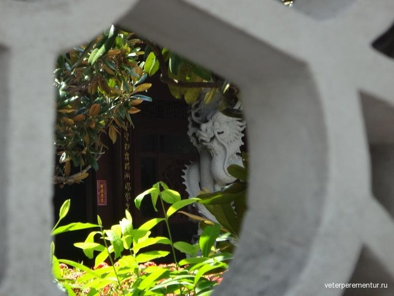 Fukushu-en Garden 福州園