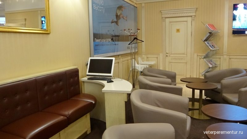 "Бизнес - зал ""Классический (CLASSIC LOUNGE) в Шереметьево, терминал F"