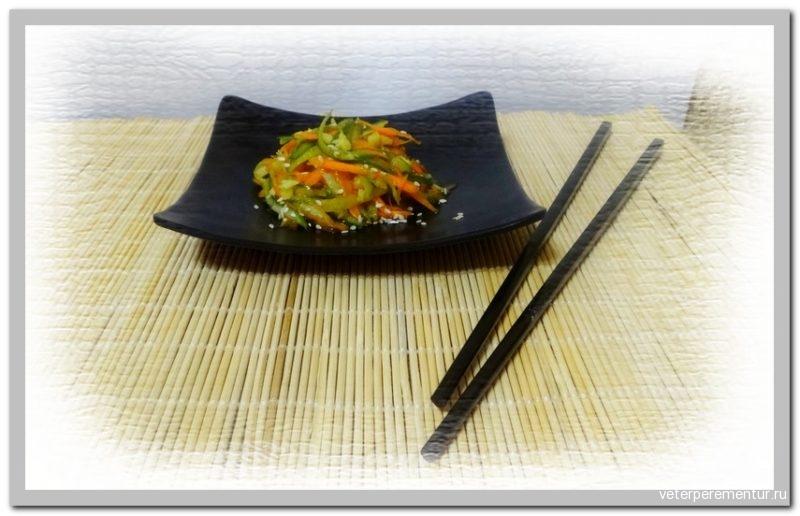 Пряный морковный салат с кунжутом