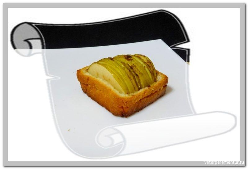 Apple Pie Toast