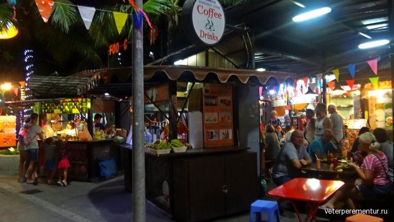 Ноппарат Тара, Таиланд
