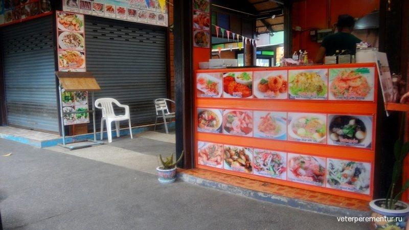 May&Zin restaurant