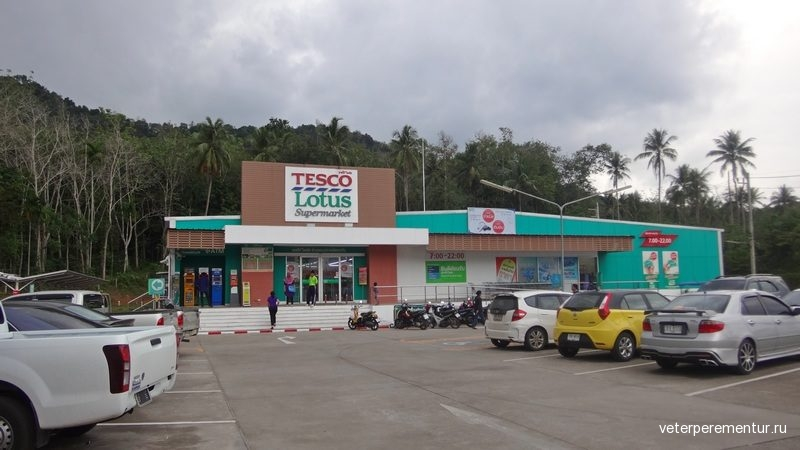 Гипермаркет Теско Лотус Краби (Tesco Lotus )