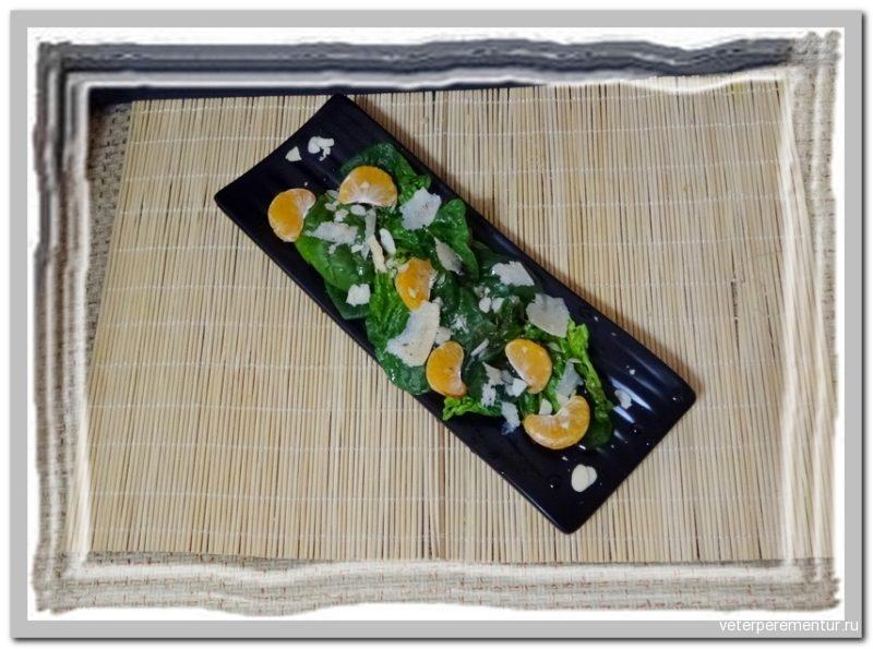 Салат со шпинатом и мандарином