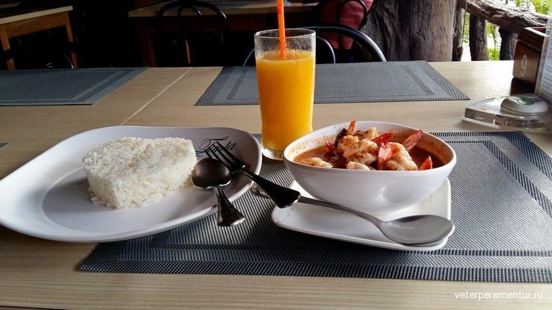 Ресторан Tanta's в Ао Нанге