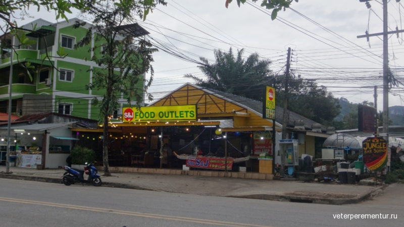 Ао Нанг