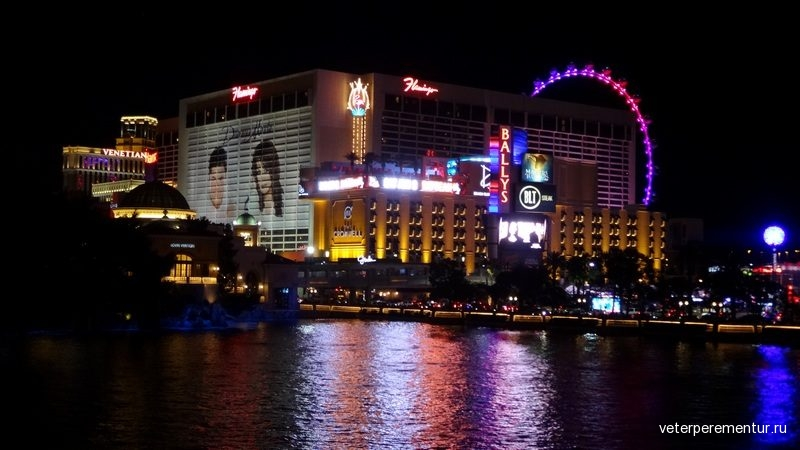 Вечер в Лас Вегасе