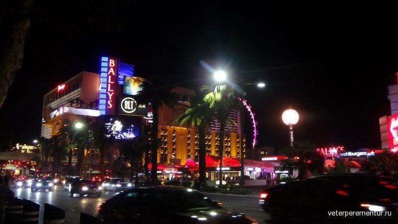 Лас-Вегас, Стрип