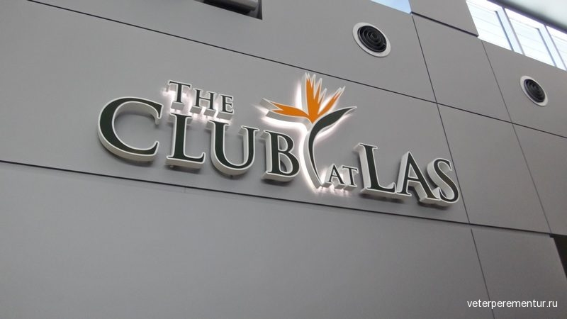 THE CLUB AT LAS
