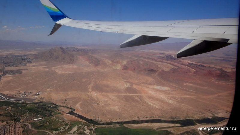 Перелет из Лас-Вегаса в Сиэтл
