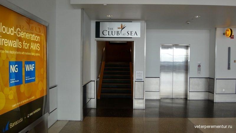 THE CLUB AT SEA