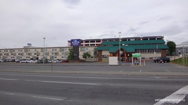 Aviator Hotel Anchorage