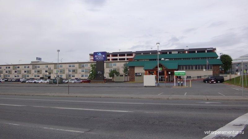 Aviator Hotel Anchorage
