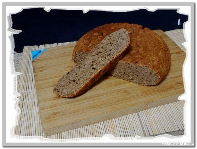 Хлеб Дивный с яблоком