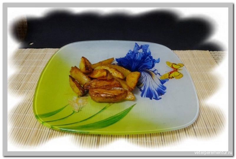 Картофель запеченный с паприкой