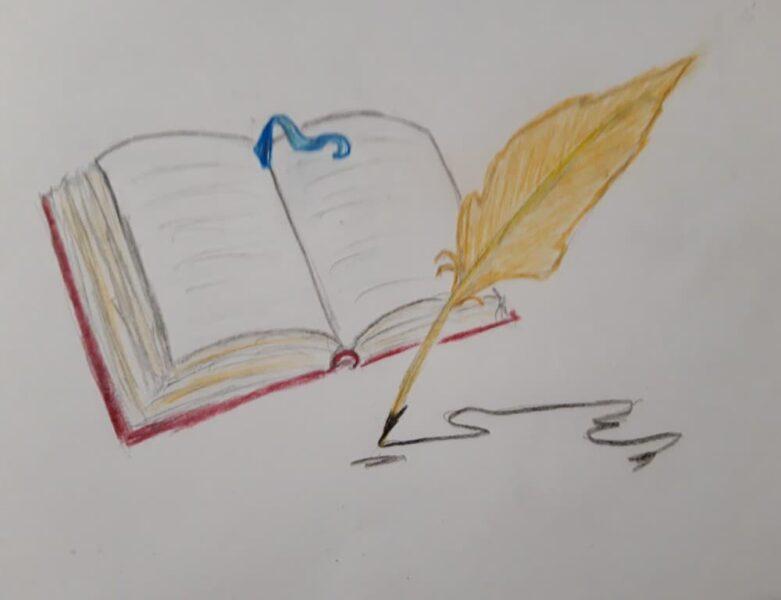 Книга и перо